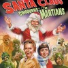 SantaMartians_Bluray#59AD6D
